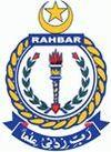 Pakistan Naval Academy Emblem