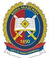 Serbia Military Academy Emblem