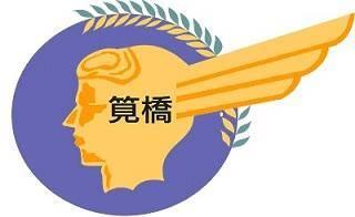 R.O.C. Air Force Academy Emblem