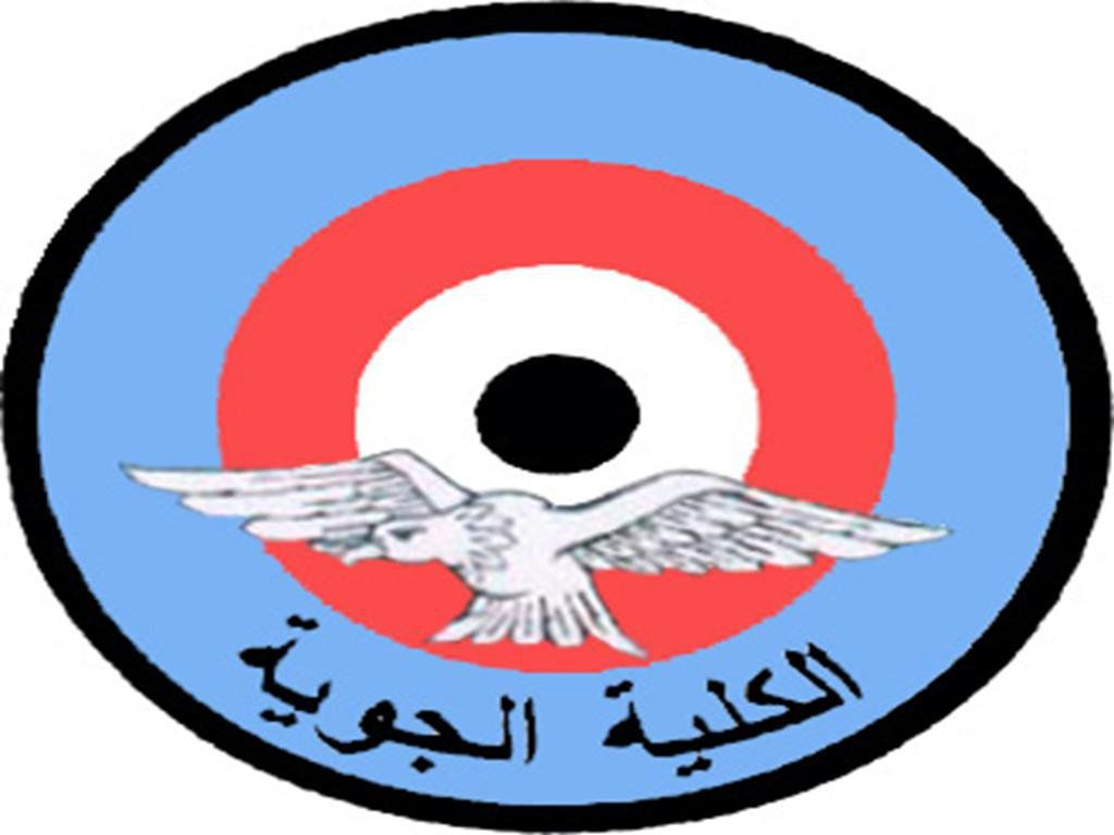 Egyptian Air Academy Emblem