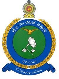 Air Force Academy Emblem