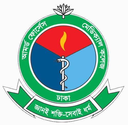 Armed Forces Medical College Emblem