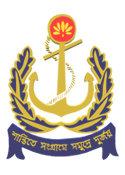 Bangladesh Naval Academy Emblem