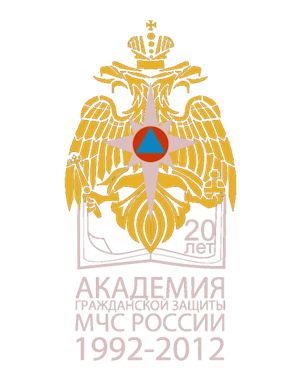 Civil Defense Academy of the Ministry of Emergency Situations Emblem