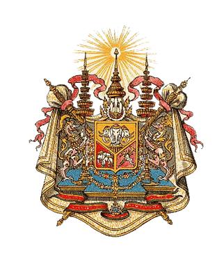 Chulachomklao Royal Military Academy Emblem