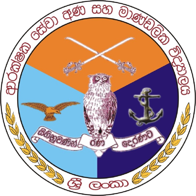 Defence Services Command and Staff College Emblem