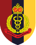 Armed Forces Health Training Institute Emblem