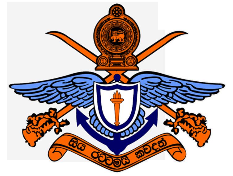 General Sir John Kotelawala Defence University Emblem