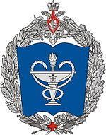 S.M. Kirov Military Medical Academy Emblem