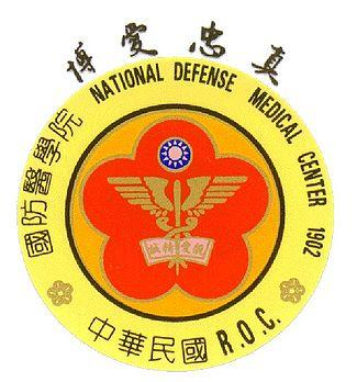 National Defense Medical Center Emblem