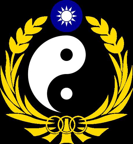 National Defense University Emblem