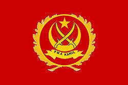 Pakistan Military Academy Emblem