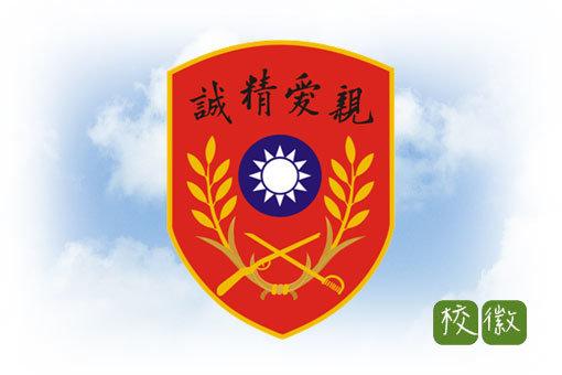 R.O.C. Military Academy Emblem