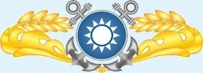 R.O.C. Naval Academy Emblem