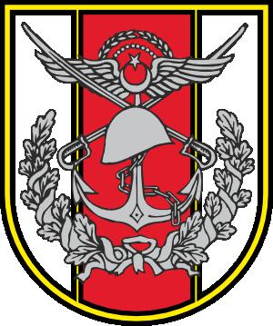 Armed Forces College Emblem