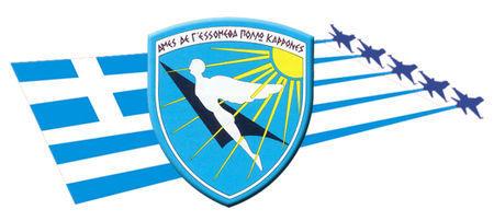 Hellenic Air Force Academy Emblem