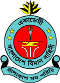 Bangladesh Air Force Academy Emblem