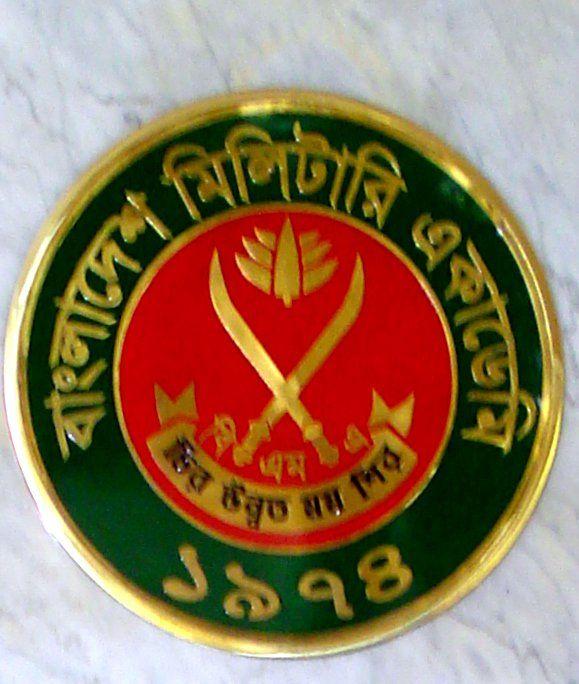 Bangladesh Military Academy Emblem