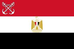 Egyptian Naval Academy Emblem