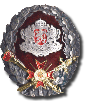 Rakovski Defence and Staff College Emblem