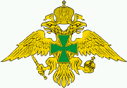 Khabarovsk Military Training Academy of Federal Border Services Emblem
