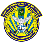 Kharkiv Air Force University Emblem