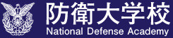 National Defense Academy of Japan Emblem