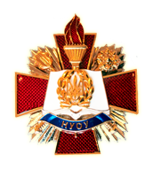 National Defense University of Ukraine Emblem
