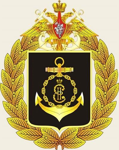 Nakhimov Naval School Emblem