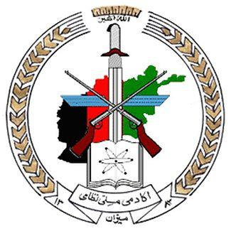 National Military Academy of Afghanistan Emblem