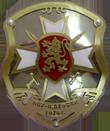 Vasil Levski National Military University Emblem