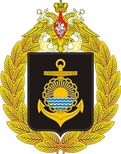 Stepan Osipovich Makarov Pacific Naval Institute Emblem