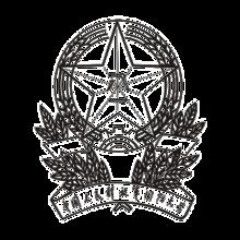 PLA National Defence University Emblem