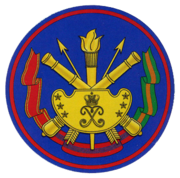Moscow Peter the Great Strategic Rocket Forces Academy Emblem