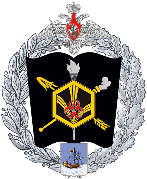 Marshal Semyon Timoshenko Military Academy of Engineering, Chemical Defence and Control Emblem