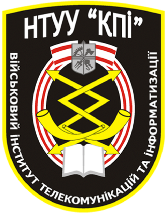 Military Institute of Telecommunications and Information Technologies Emblem