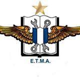Escuela Técnica Militar de Aviación Emblem