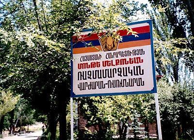 Monte Melkonian Military Academy Emblem