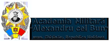 Moldovan Military Academy Emblem
