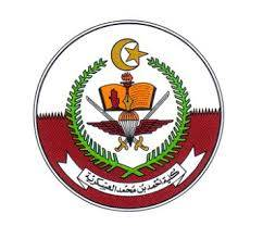 Ahmed Bin Mohammed Military College Emblem