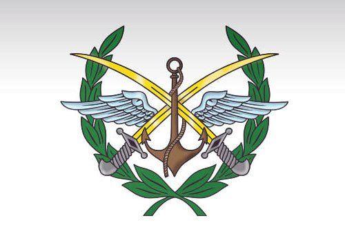Al-Assad Military Academy Emblem