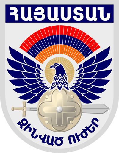 Vazgen Sargsyan Military Institute Emblem