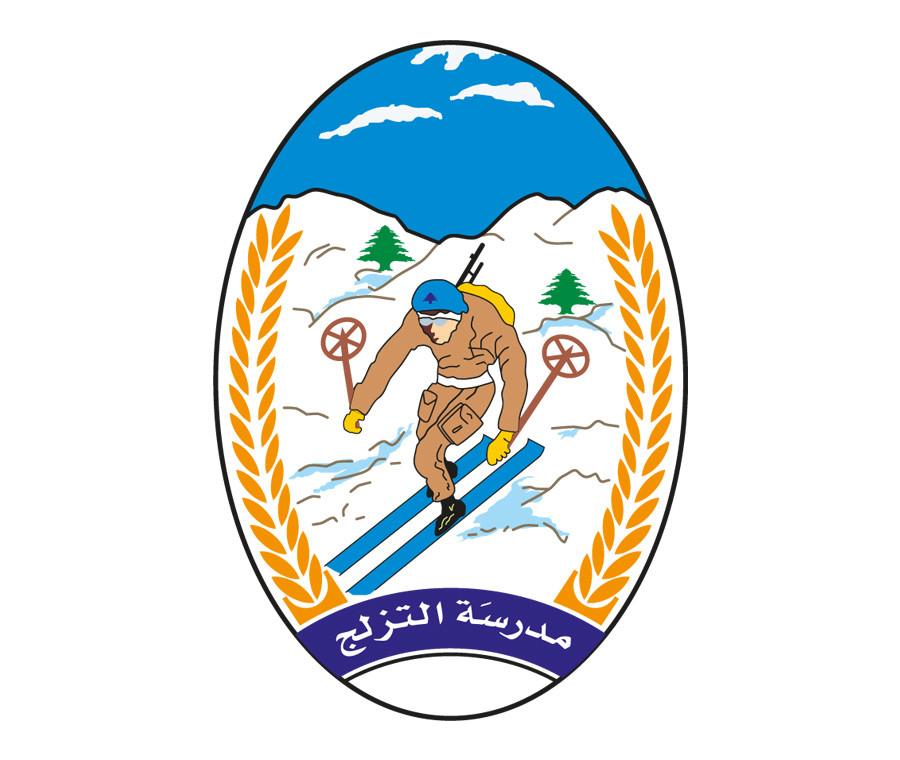 Army Ski School Emblem