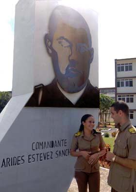Escuela Militar Superior, Comandante Arides Estévez Sánchez Emblem