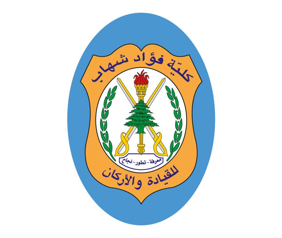 Fouad Shehab Command & Staff College Emblem