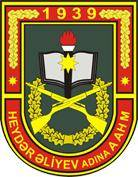 Azerbaijan Higher Military School Emblem