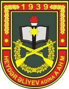 Azerbaijan Higher Military School Emblem
