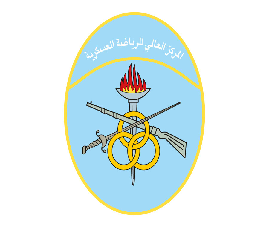 The High Center for Military Sport Emblem