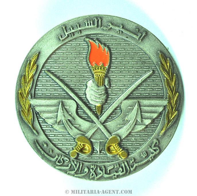 Military Staff College Emblem