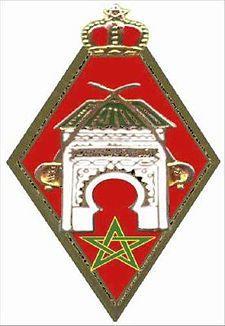 Meknes Royal Military Academy Emblem
